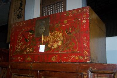 Trunk H:30 W:49 D:37 120,000 KRW - South Korea Furniture - Korean Antique Furniture Antique Furniture